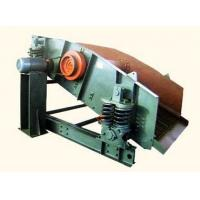Quality High Capacity Mining​ Vibrating Screening Machine With Eccentric Shaft / Blocks for sale