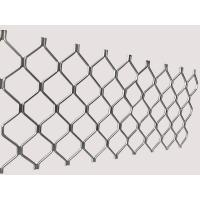 Buy cheap Precision Machining Aluminum Parts Expand Metal Mesh With Wire Diameter 0.8mm from wholesalers