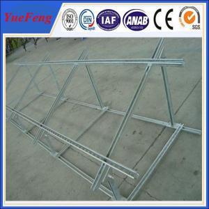 Quality Solar panel mounting rail aluminium profile, China Aluminium Profiles exporter for sale