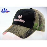 Quality Cotton All-over Printing Camoflages Baseball Caps for sale