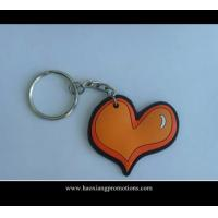 Quality Bulk Custom Made Cheap 3d Soft Pvc Keychain for Promotional Merchandise for sale