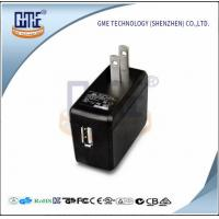 Buy CEC Level 6 Universal AC DC Adapters 5V 1A Power Supply 59X28X41.5 mm at wholesale prices