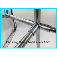 Buy cheap 90 Degree 3 Way Flexible Chrome Pipe Connectors / Joints HJ-3 Silvery Color from wholesalers
