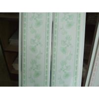Quality Ceiling of PVC Panel for sale