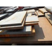 Quality AISI/ASTM A36 Hot Rolled / Cold Rolled Ms Carbon Steel Plate For Construction for sale