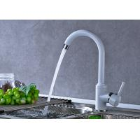 China ROVATE Single Handle Brass Kitchen Faucet Deck Mounted White Painting on sale
