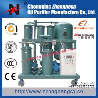 Quality Hydraulic oil purification / Gear oil renewable system / Oil & water separator TYA-W for sale