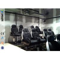 Buy 5D Durable Movie Cinema Motion Chair 2 Seats / set With Vibration / Jet And at wholesale prices