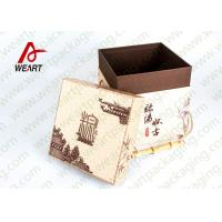 Quality Two Coats Classic Food Container Rigid Cardboard Gift Boxes With Lid And Base for sale