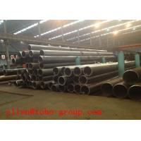 Quality ASME SA192 seamless carbon steel tube for sale