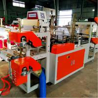 Buy cheap High Speed Automatic Bag Making Machine Double Roll For Supermarket Vest Pocket from wholesalers