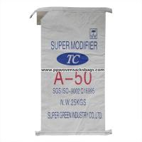 Quality Kraft Paper Laminated Valve Sealed Bags / PP Woven Valve Sacks for Packing Chemicals for sale