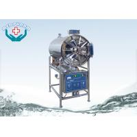 Quality Stainless Steel Medical Autoclave Sterilizer Cylindrical Pressure Steam Sterilizer for sale
