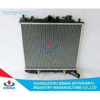 China Car Aluminium Radiators Mazda 323 E5 ' 85-87  With Tank Cheap Price on sale