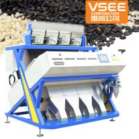 China high resolution VISION latest technology sesame seeds color sorter machine in china on sale