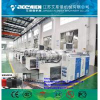 Buy plastic glazed tile machine PVC PMMA ASA glazed roof extrusion machine at wholesale prices