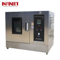 Buy cheap Environmental Test Chamber Hydrostatic Test Chamber for Soles Standard IEC 68 from wholesalers