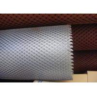 Hole Expanded Metal Aluminum Wire Mesh Durable Strong Radiator Cover Mesh