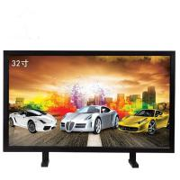 China Super Edge Border 55 Inch Touch Screen Lcd Monitor Home Surveillance Video Usage on sale