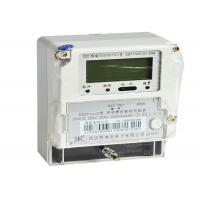 Quality Multi Functional Lora Smart Meter Single Phase Two Wire Automatic Reading Remotely for sale