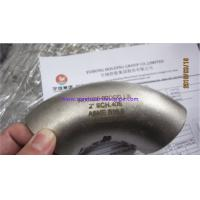 Quality ASTM B366 Inconel 625 Tee Elbow Reducer Cross Butt Weld Fittings ANSI B16.9 , Penetrant Inspection for sale