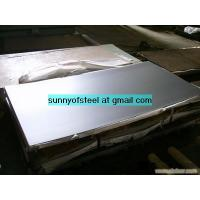 Quality ASTM B625 incoloy 926 uns N08926 plate sheet strip coil plates sheets strips coils  for sale