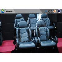 Buy Professional Customizable 5D Movie Theater 5D Motion Chair For Theater Project at wholesale prices
