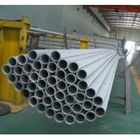 Quality stainless ASTM A249 TP S31254 welded tube for sale