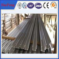 Quality Hot! Custom kitchen accessories decorative metal strip extruded aluminium profiles for sale