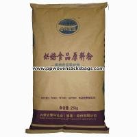 Quality Kraft Paper Laminated Woven PP Sacks Food Packaging Bags for Flour / Rice for sale