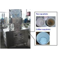 China Coffee Cup Packing Machine (BS-18) on sale