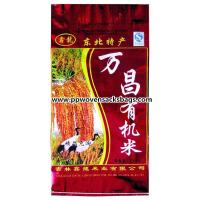 Quality Recycled Bopp Film Printed Bags for Packing Organic Rice / Fully Printed Rice Sacks for sale