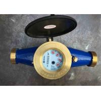 Quality Multi jet water meter residential water utility, dry dial register, brass house, magnetic drive DN15 - DN40 for sale