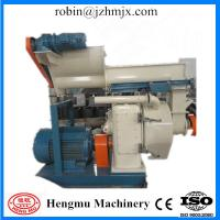 China Competitive directly supply biomass pellet equipment pellets machinery on sale