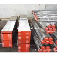 Buy cheap D3/1.2080 tool steel, D3/1.2080 round bars, D3/1.2080 flat bars, D3/1.2080 steel from wholesalers