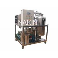China Series TYK Phosphate ester fire-resistant oil purifier on sale