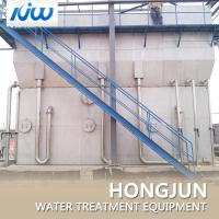 Quality High Efficiency River Water Treatment Plant , Seawater To Freshwater Machine 2-200m3/H for sale