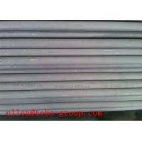 Quality ASTM B677 N08926 seamless pipe tube for sale