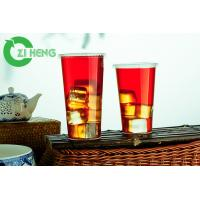 Quality Sturdy Disposable Drinking Cups , PP Plastic Clear Plastic Cups With Lids for sale