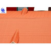 Quality Coloured Glaze Asa Upvc Synthetic Resin Roof Tile 2.5mm thickness Bamboo Design for sale