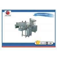 Quality Full Automatic Shrink Wrap Packaging Machine Straight - Line 8Pcs / Minutes for sale