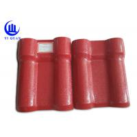 Quality Spanish Style Plastic Roof Panle Construction Material Synthetic Resin Roof Tile for sale