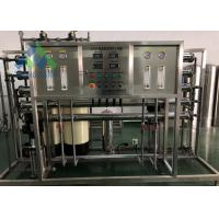 Buy cheap Edi Ultrapure Water Purification System / Edi Home Distilled Water Machine from wholesalers