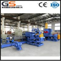 Quality Two Stage Water Cooling Plastic Recycle Machine for sale