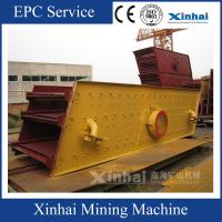 Quality High Efficiency Vibrating Screening Machine Round Vibrating Screen YA for sale