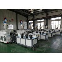 Quality GB Standard Flexible PVC Extrusion Line Single Wall With Water And Fan Cooling for sale