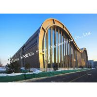 Multifunctional Commercial Steel Structure Building Planning And Architectural Designs EPC Project for sale