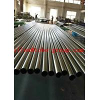 Quality Super duplex steel steel pipe ASTM A790/790M S31803 (2205 / 1.4462), UNS S32750 (1.4410) UNSS32760 for sale