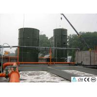 China Bolted steel water storage tanks, water treatment tanksNSF-61 on sale