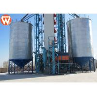Quality Steel Grain Storage Silo / Poultry Feed Silo Feed Production Equipment for sale